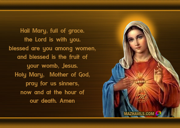 Quotes about the blessed virgin mary