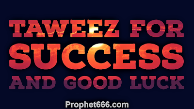 Hindu Occult Taweez for Success and Good Luck
