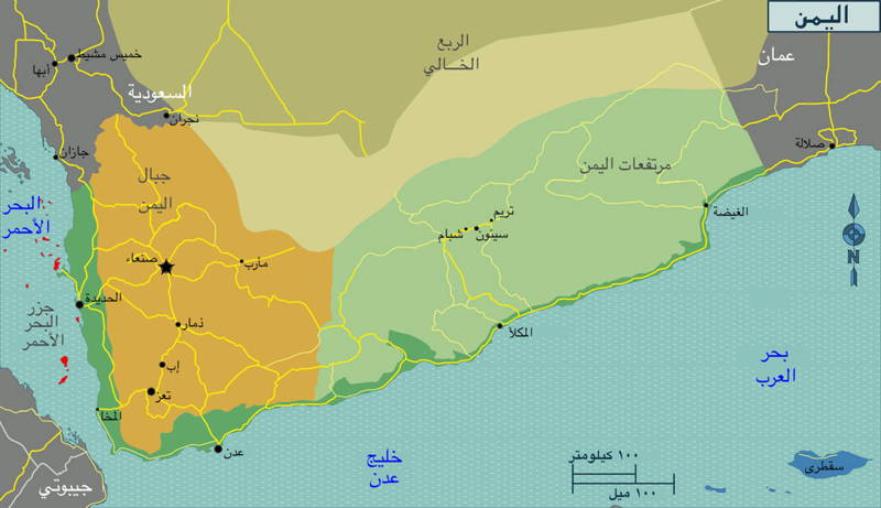 خريطة اليمن القديم Kharita Blog