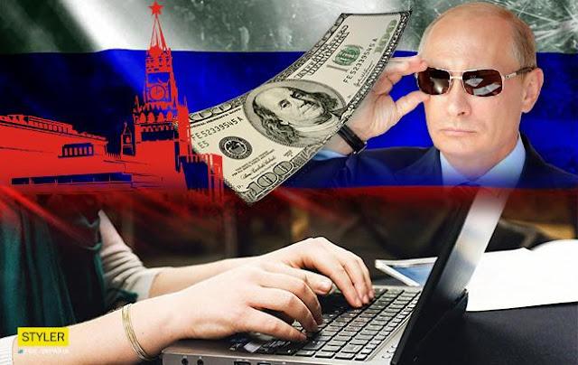 Путинские тролли пытаются подорвать энергетические рынки США — The Hill