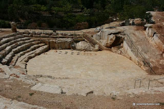 Karmiel, The Galilee Park, Amphitheater