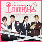 becomingphill) Download ost my secret romance love song mp3