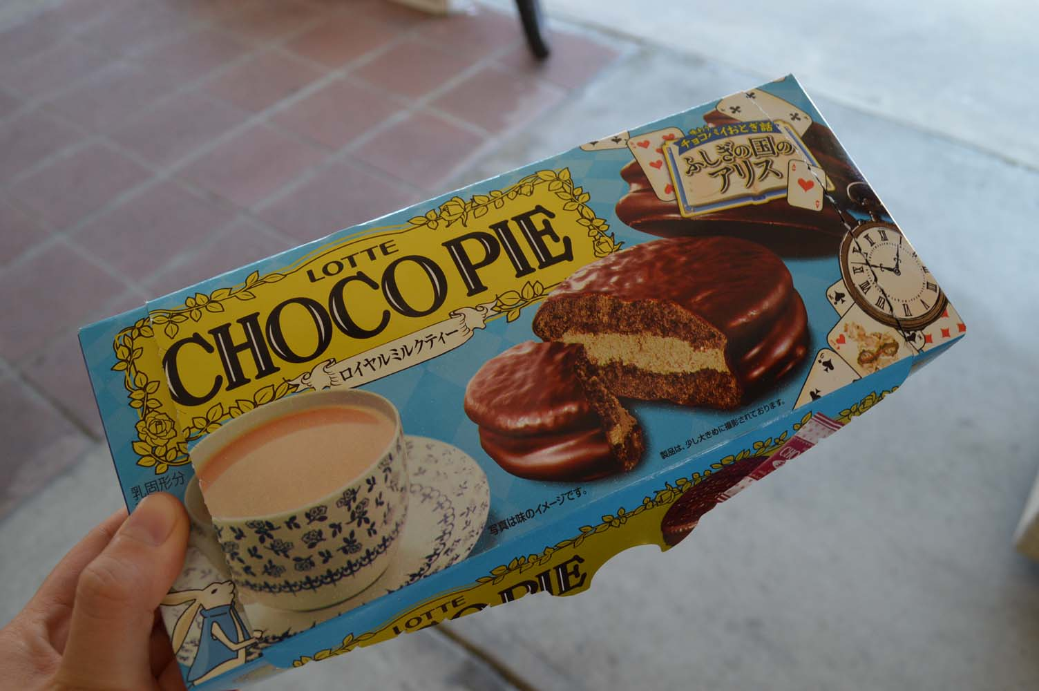 Have You Tried Royal Milk Tea Choco Pie Yet?
