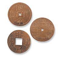 Monedas de bronce para I ching