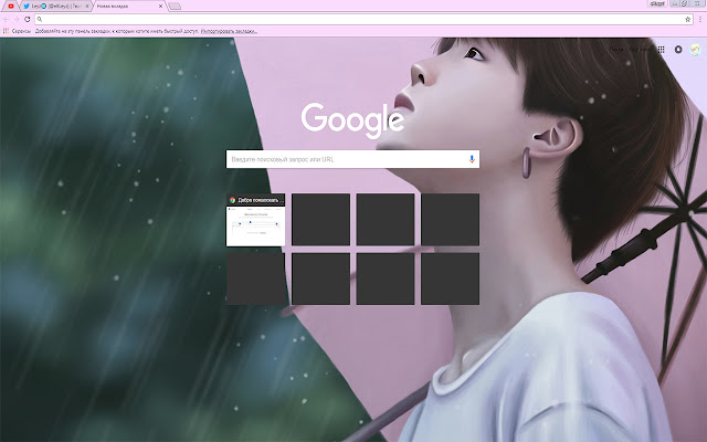 BTS JIMIN 지민 Bangtan Boys Free Theme FOR Chrome