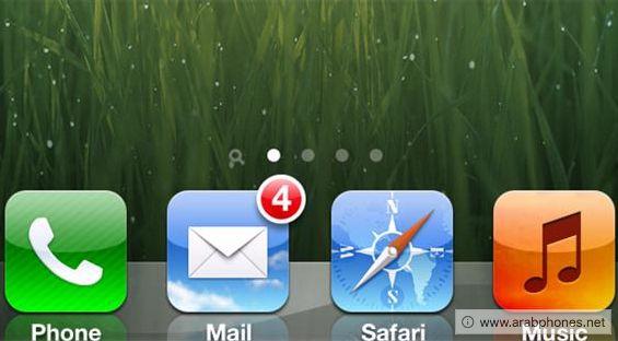 نظام ايفون iOS
