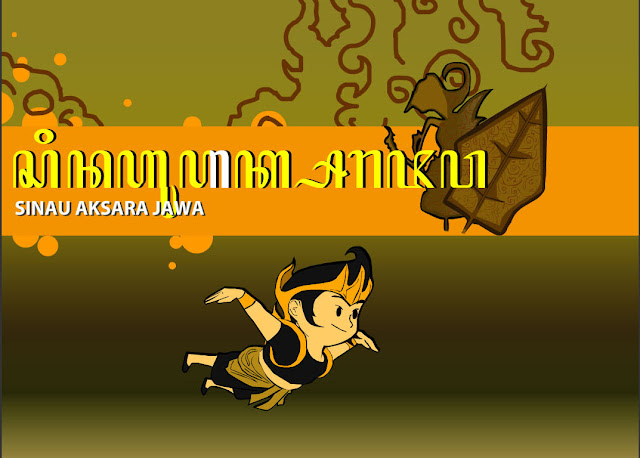 Lama Intro Media pembelajaran Aksara Jawa