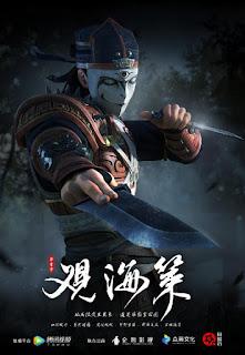 Quan Hải Sách - Quan Hai Sach (2018)