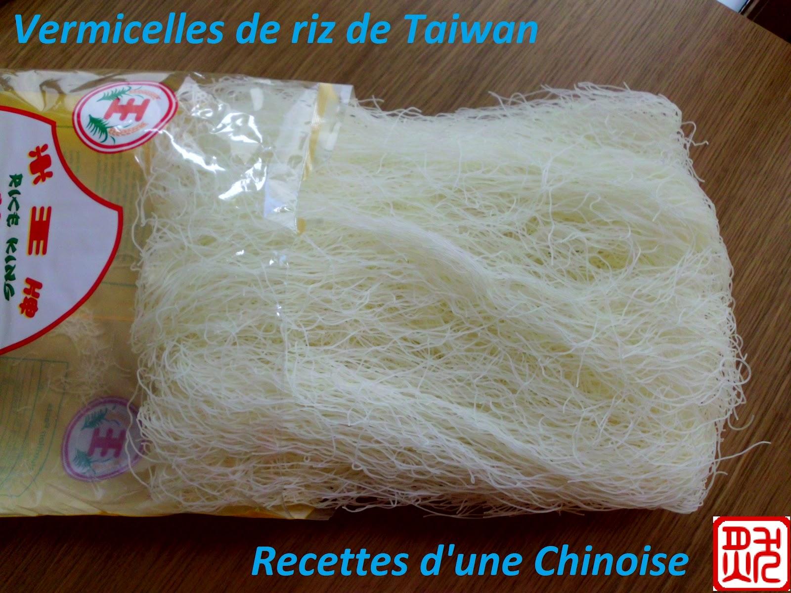 recettes d 39 une chinoise vermicelles de riz saut es la taiwanaise t ish ch om f n. Black Bedroom Furniture Sets. Home Design Ideas