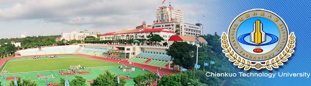 Trường Đại học Công nghệ Chienkuo