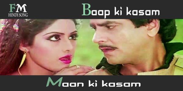 Baap-ki-kasam-Mawaali-(1983)