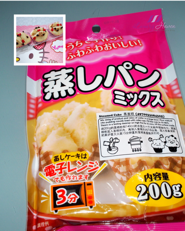 daiso steamed cake mixture recipe