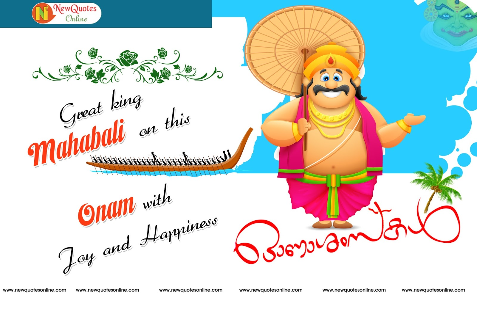 Onam Images For Wishing Download Onam Images Greetings New Quotes