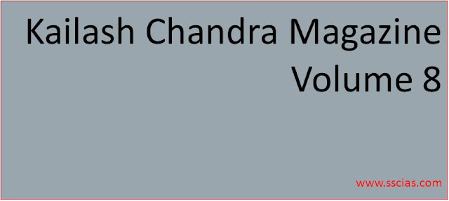 Kailash Chandra Magazine Volume 8