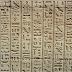 Huruf Hieroglif  Mesir Kuno Terpecahkan: Sekarang  Anda Bisa Mengeja Nama  Dengan Hieroglif