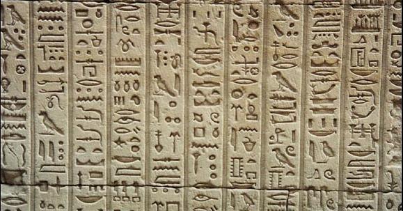Huruf Hieroglif Mesir Kuno Terpecahkan Sekarang Anda Bisa