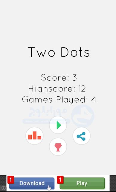تحميل لعبة Two Dots للاندرويد مفتوحة المصدر