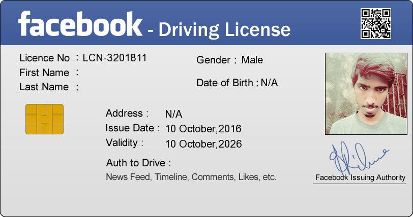 Facebook Id Card Edit