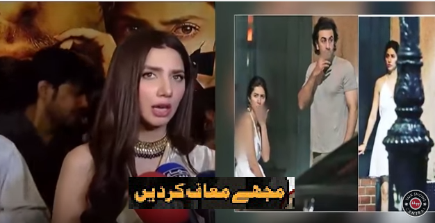 Mahira Khan Feels Embarrassment - Mahira Khan Media Talk - Sorry Pakistan | Dunya News