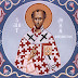 St. John Chrysostom: Lift up and stretch out your hands, not to heaven but to the poor...