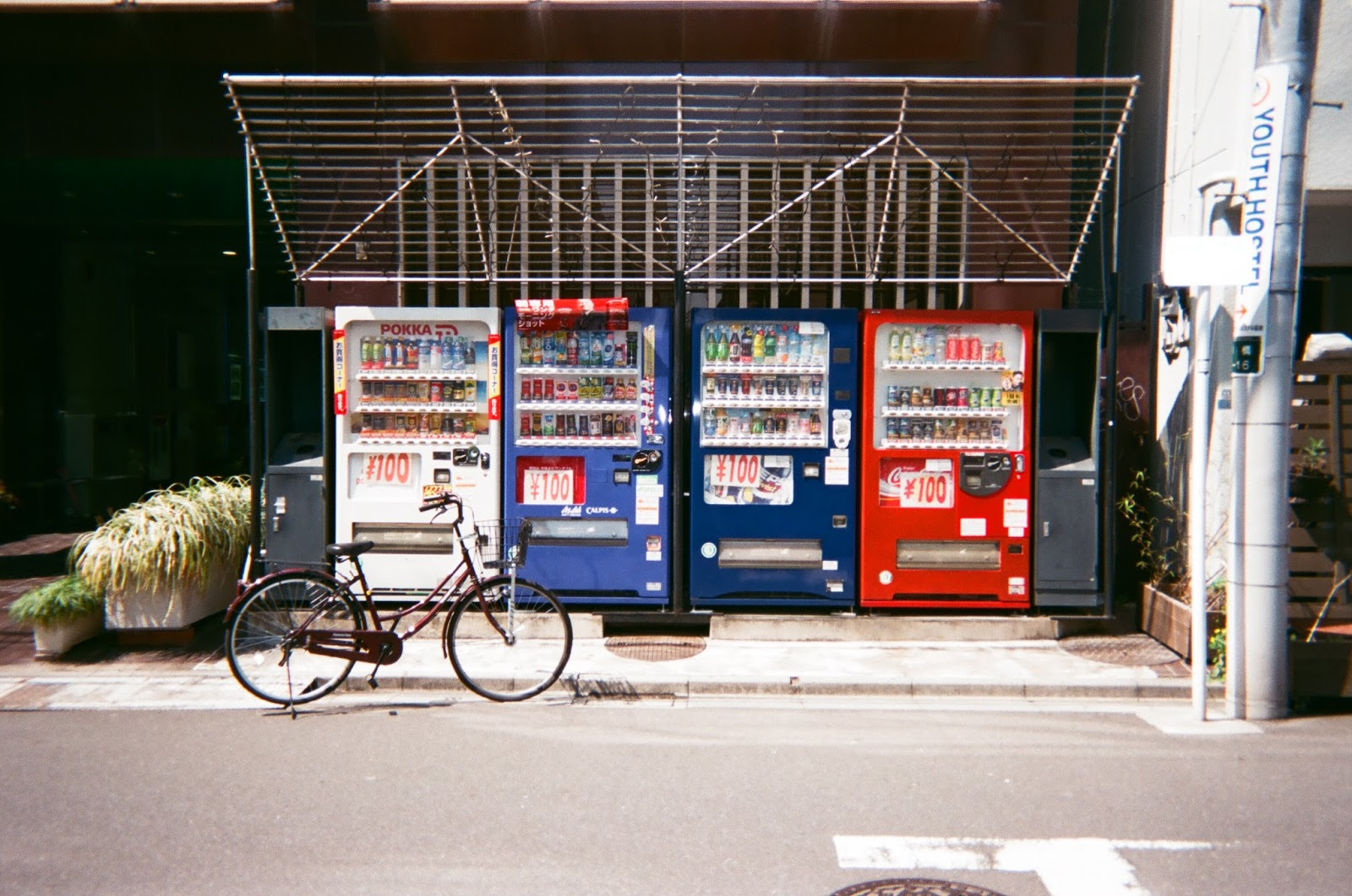 Tokyo in Disposable Camera Vending Machine | www.bigdreamerblog.com