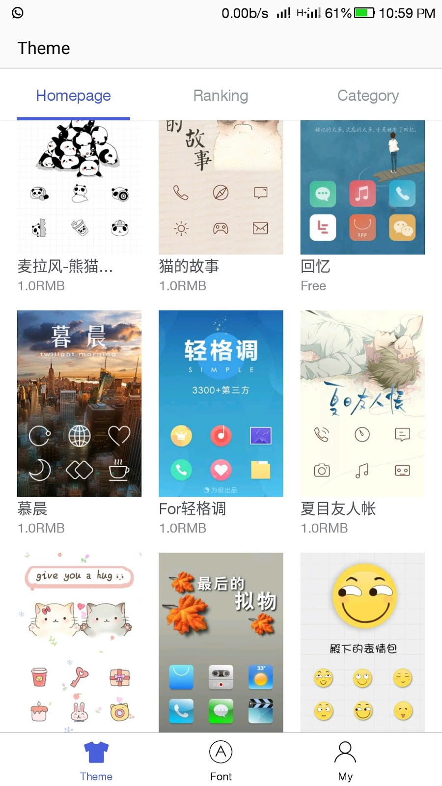 LeEco EUI Theme Store apk download full