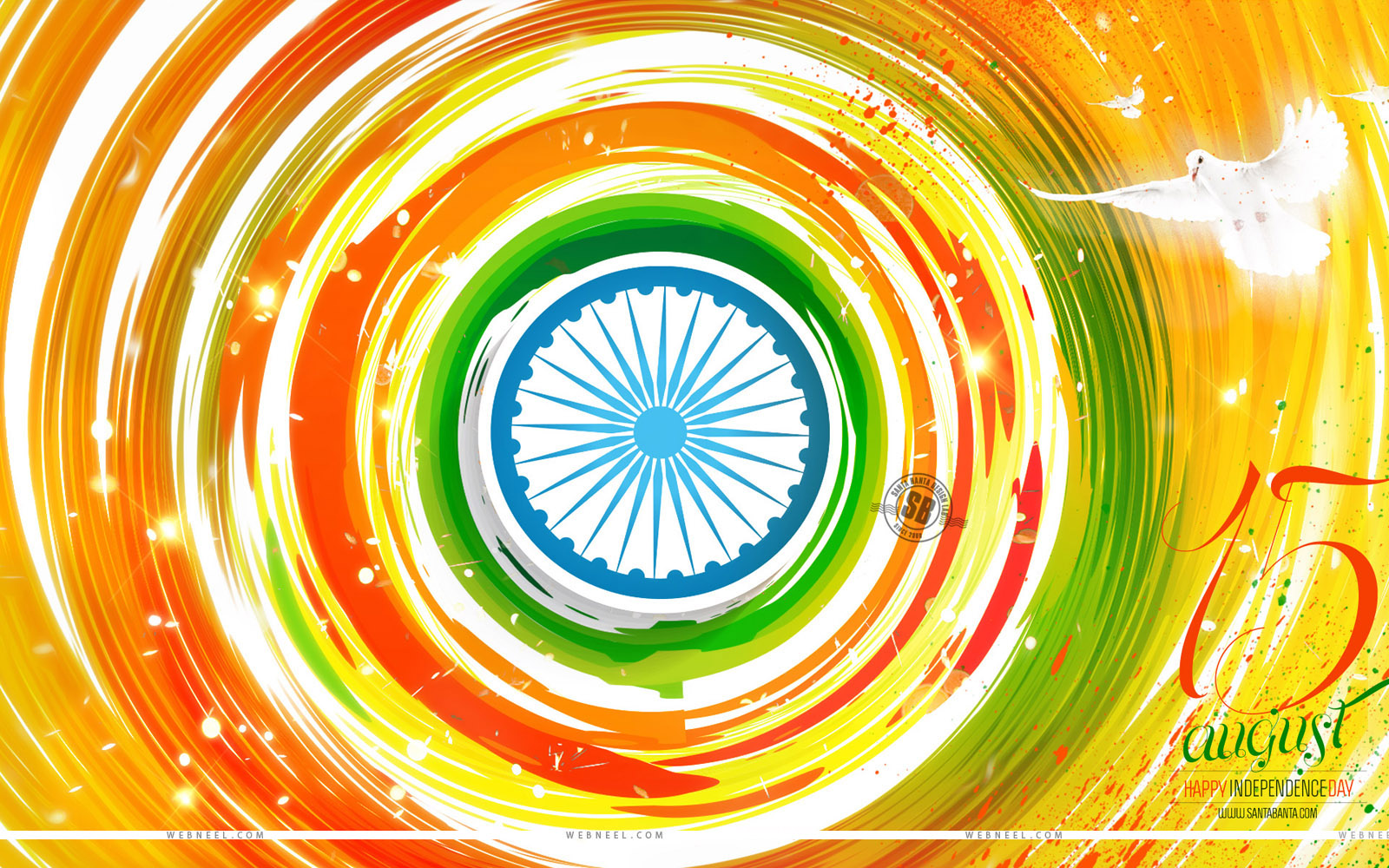 Happy Independence Day HD Wallpapers, Images, Photos ...