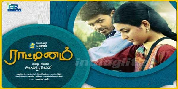 cinema bucket raatinam tamil full movie watch online