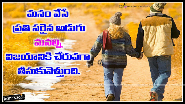 Here is Telugu Best Inspirational life success Quotes with best images and cool hd wallpapers,Nice inspiring telugu quotes with beautiful lines,Inspirational Life Quotes in Telugu with HD wallpapers Beautiful images, Heart touching good morning quotes in telugu, Daily inspiring quotes in telugu, Inspiring telugu quotes, Inspiring lines in telugu, telugu motivational quotes, Best inspirational quotes in telugu, Telugu life quotes with hd wallpapers, Inspiring telugu quotes.