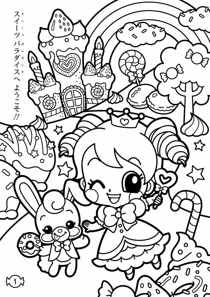 Kawaii Desenho Para Colorir Imprimir