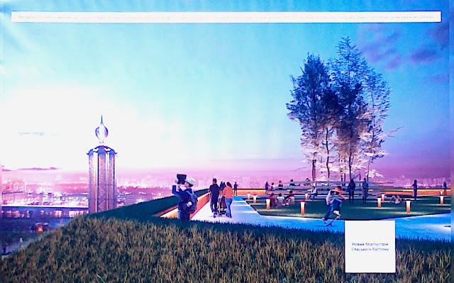 Проект рекреационной зоны на Спасском бастионе