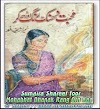Mohabbat Dhanak rang orh kar full novel by Sumaira Shareef toor