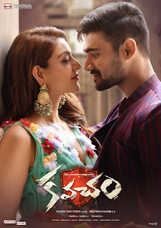 Kavacham coming to the nearest theatres on December 7th