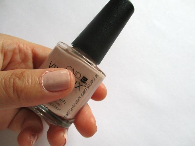 Πως να πετύχεις το τέλειο φθινοπωρινό σχέδιο στα νύχια χωρίς εργαλεία νυχιών ║ CND Nightspell - Fall Nail Art Tutorial
