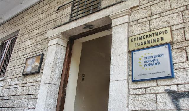 Γιάννενα: Σε δημόσια συζήτηση το ζήτημα του κόμβου στο Δρίσκο από το Επιμελητήριο Ιωαννίνων