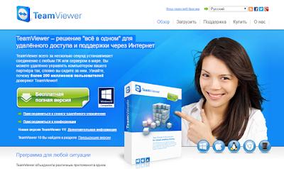 При работе с младшими использую программу TeamViewer