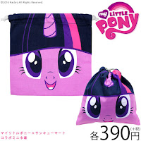Japanese 390 Store Starts With Exclusive MLP Line