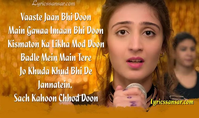 Vaaste Song Lyrics : Dhvani Bhanushali Ft. Nikhil D'souza