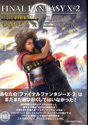 Final Fantasy X-2 Ultimania Omega zip online dl and discussion
