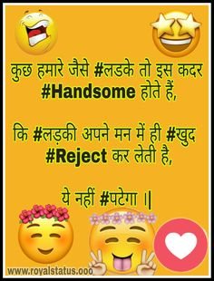 100 Stylish Royal Attitude Status In Hindi For Whatsapp 2019