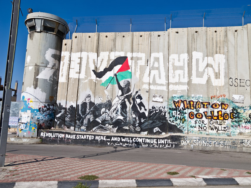 Green Olive Tours Blog Palestine Israel And Then There S That