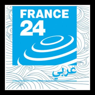 Fréquence France 24 HD