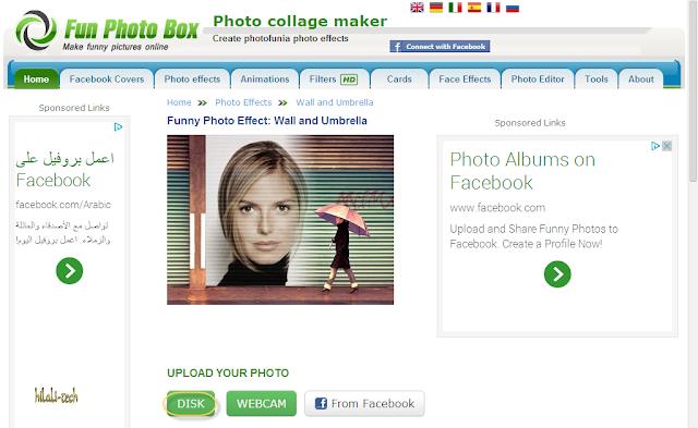 اختيار الصورة من Funphotobox