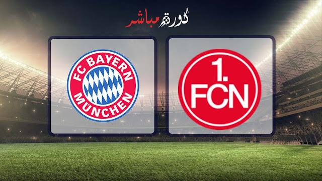 مشاهدة مباراة بايرن ميونخ ونورنبيرغ بث مباشر 08-12-2018 الدوري الالماني