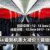 AirAsia 最新机票大减价!最低只需要RM59!