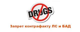Регистр БАД . Законодательство РФ и ТС о БАД.  http://registrbad.ru/bad/docfsn
