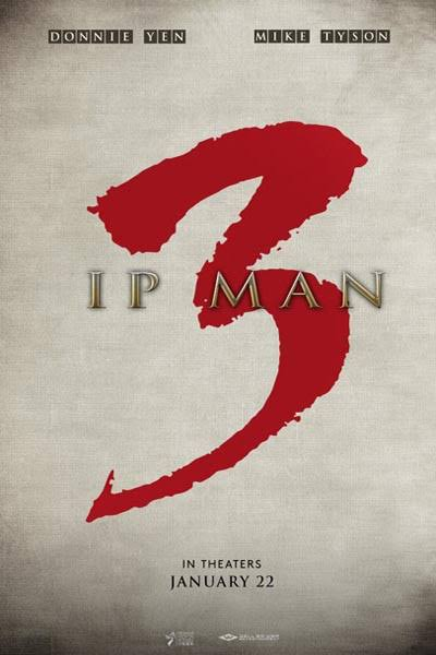 Ip Man 3 ยิปมัน เจ้ากังฟูสู้ยิปตา 3 [HD]