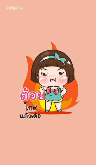 TOI aung-aing chubby_E V10
