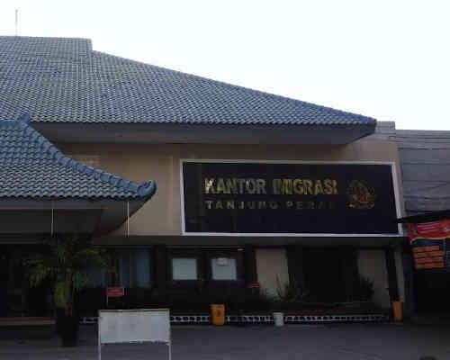 Alamat Telepon Kantor Imigrasi Kelas I TPI Tanjung Perak - Jatim