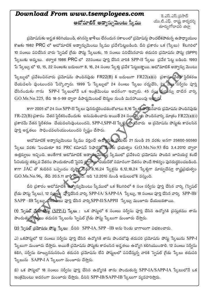 AP Telangana Automatic Advancement Scheme in Telugu Automatic Advancement Scheme (6/12/18/24 yr Scales) Software 2010 2015 &  Notional increments AAS Table AAS Gos download Automatic Advancement Scheme PRC 2015 , AP AAS Software , AAS GOs Telangana aas software , Special Grade Post Scale (6 years) , SPP-IA/SAPP-IA ( 12 years ) , SPP-IB/SAPP-IB ( 18years ), Special Promotion Post Scale –II (SPP-II) (24years ) , Cadre wise Scale of pay Table and very useful Softwares available  GO 68 AP PRC AAS Automatic Advancement Scheme GO. GO.68 Dated 12.6.2015. Implementation of AAS Scheme AP PRC 2015, Govt of AP has released the GO.68 on Implementation of AAS Scheme in PRC 2015 to Employees. There is No Change in Present 6/12/18/24 Years AAS System
